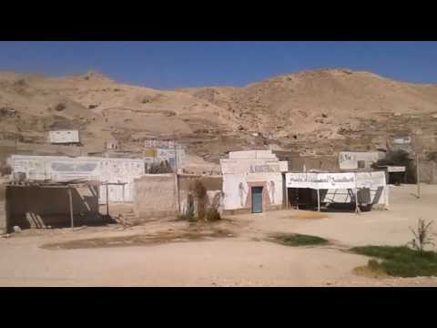 Journey to Egypt: Luxor & West Bank