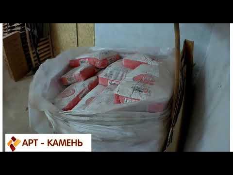 """Компания """"Арт-Камень"""" открыла новый цех по производству декоративного облицовочного камня"""