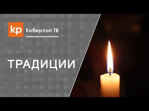Применение свечей в освящении дома
