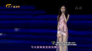 Beyond - 海闊天空 (純伴奏+KTV字幕Instrumental) 汪小敏 cover 1080p