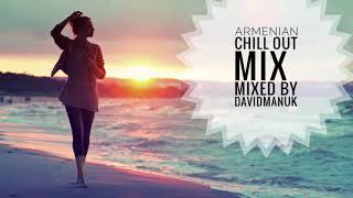 HAYKAKAN DANDAX ERGERI MIX 2017 ARMENIAN CHILL OUT MIX
