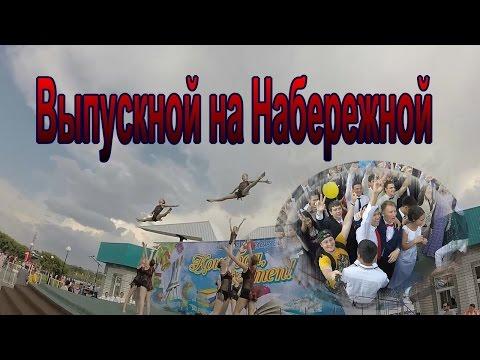 сайты знакомства города костанай