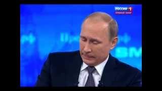 Президент РФ: российских войск на Украине нет