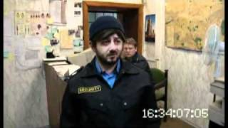 Наша RUSSIA: серия 8, сезон 5
