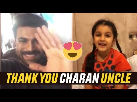 Mahesh Babu Daughter Sitara Says Special Thanks To Ram Charan And Upasana | Very Cute