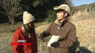 2011/01月第3週放送 starcat ch) 鉄崎幹人さんと未来さんが、名古屋近郊...