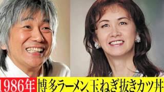 北海道出身の中島みゆき&玉置浩二のふたりは、ラーメンが好き。 ところ...