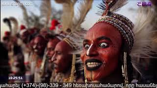 Առավոտը Շանթում/Aravot Shantum 12.03.2018