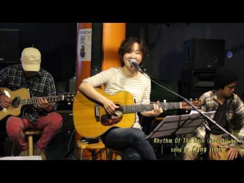 통기타 라이브가수 강지민 - Rhythm Of The Rain (Cascades) (acoustic ver.)