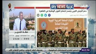 مدير تحرير الأهرام يكشف سبب تأخر الانتخابات الليبية ودور تركيا وقطر في استمرار الصراع في ليبيا