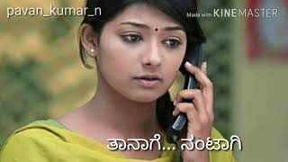 Yaar ivalu  kannada song from Ganapa film what'sapp status song . pavan_Kumar_n.
