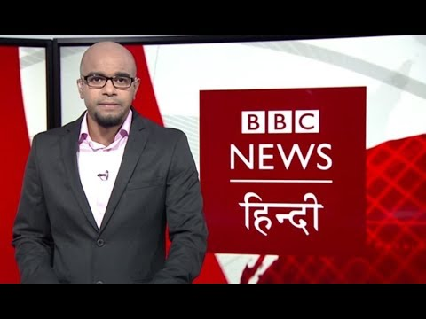 Allegations on Myanmar Forces and Inside story of Russia: BBC Duniya with Vidit (BBC Hindi)