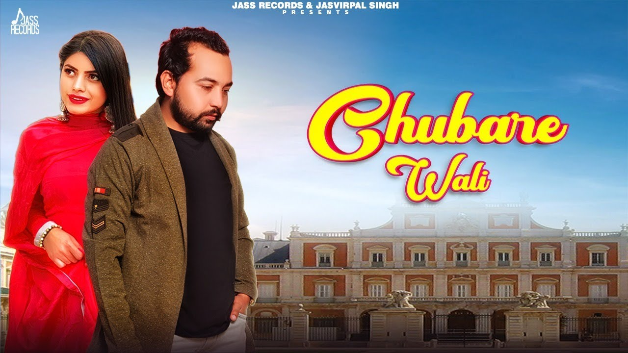 Download Chubare Wali | (Full Song) | Paras Mani | New Punjabi Songs 2020 | Jass Records