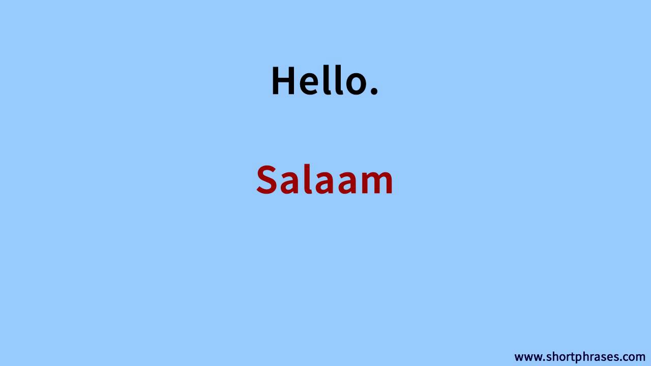 Learn moroccan arabic 500 phrases say hello youtube learn moroccan arabic 500 phrases say hello m4hsunfo