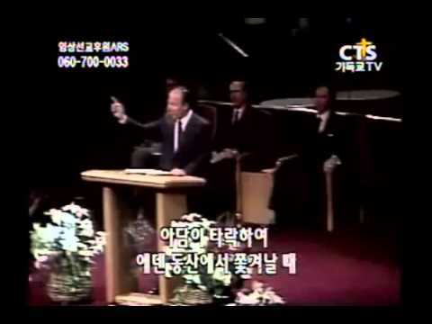 CGI Christian Leadership Seminar (Pastor Yonggi Cho)