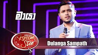 Dulanga Sampath | මායා  | Dream Star Season 10 Thumbnail