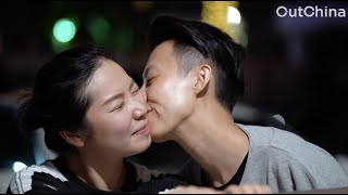 A Chinese Lesbian Love Story: Dance teacher & Boba Shop Owner「超甜les情侣:暖帅奶茶店主 & 美酷舞蹈编导」