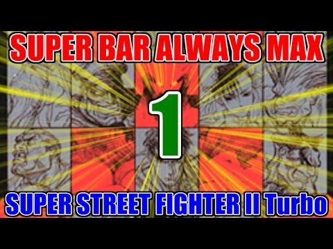 [1/4] スーパーコンボゲージ常時MAX - スーパーストリートファイターII X