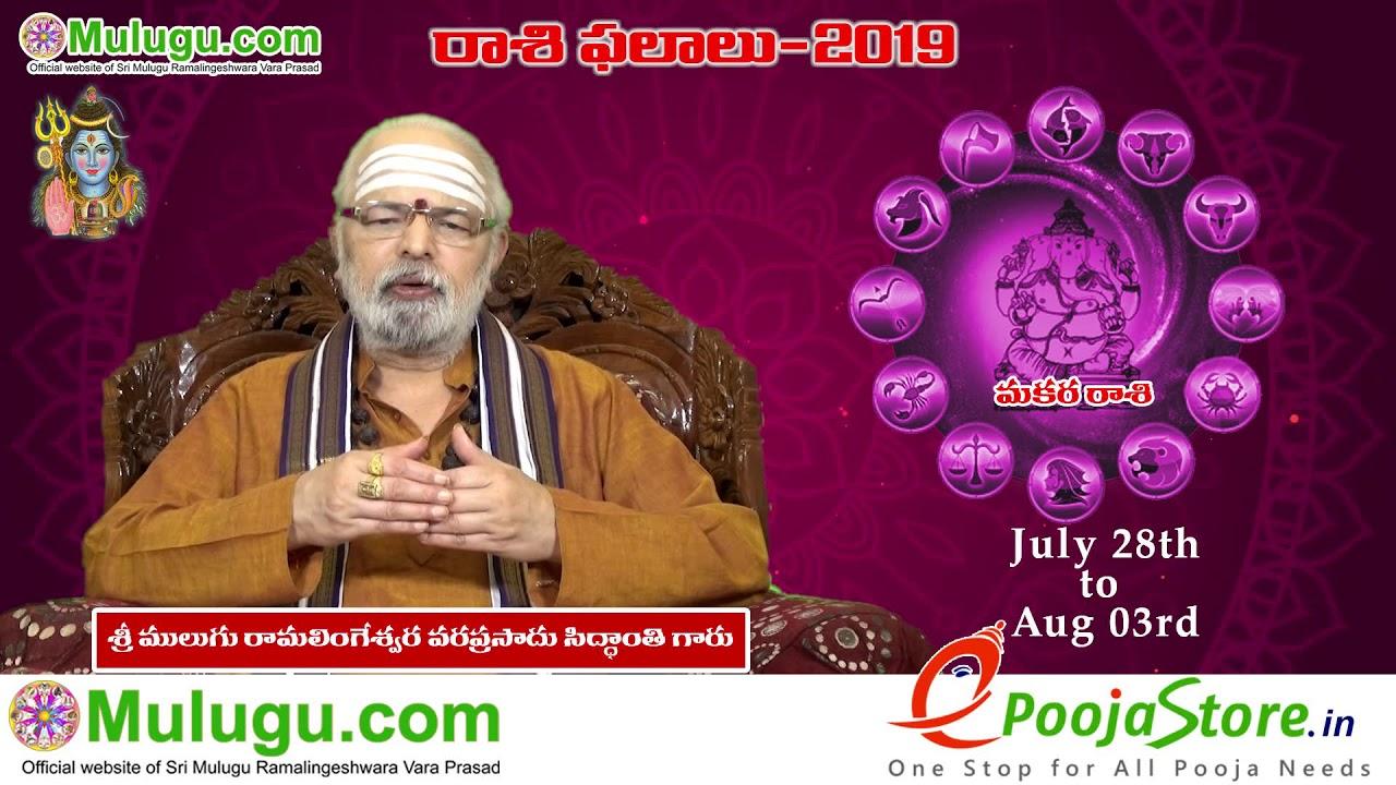 Weekly Rasi Phalalu August 04th - August 10th 2019