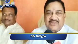 7 PM | Ghantaravam | News Headlines | 15th December 2019 | ETV Andhra Pradesh