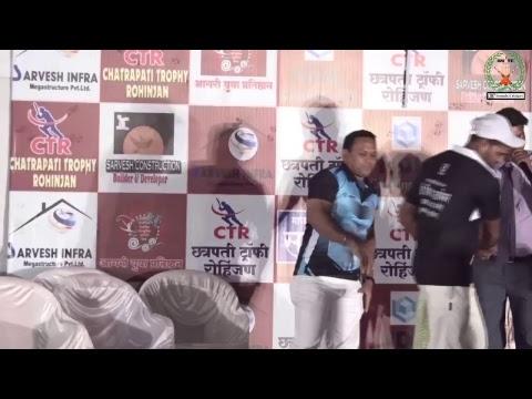 Chatrapati Trophy , Rohinjan