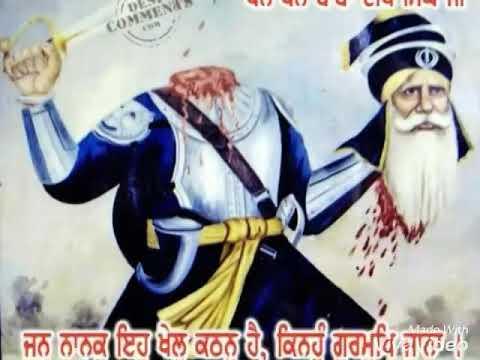 Apna pyara | Lakhwinder wadali | Aar Bee |