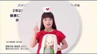 アメリカンホームダイレクトCM 「おしえてアメリちゃん」ver 【キーワー...