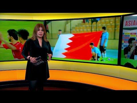 بطولة كأس غرب آسيا لكرة القدم: العراق إلى النهائي ضد البحرين  - 18:56-2019 / 8 / 13