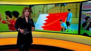 بطولة كأس غرب آسيا لكرة القدم: العراق إلى النهائي ضد البحرين