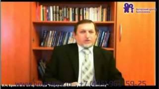 Суть астрологии | Метод Бронникова