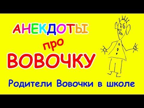 The Proposal - фильм онлайн (ru, eng)