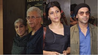 Konkona Sen Sharma | Naseeruddin Shah | Rajkumar Rao At Screening Of A Death In The Gunj