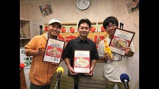 ON AIR 2019.11.7 #89 ぎのわんシティFM 81.8MHz 番組へのリクエスト...