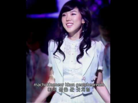 [HQ] 이보람 - 처음 그 자리에 (Lee Boram - Cheo Eum Geu Ja Ri Eh + Lyrics)