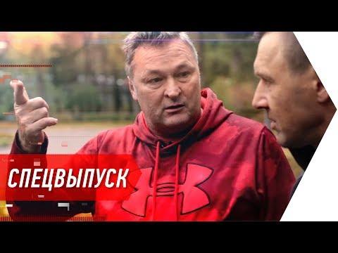Геннадий Балашов о блогерах, бизнесе в США, что такое политика и экономика в стране | Бегущий Банкир - Cмотреть видео онлайн с youtube, скачать бесплатно с ютуба