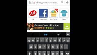 Как делать ссылки на файл (android и др. Оп. Сист.(В этом видео вы научитесь делать ссылки на ваши файлы., 2014-11-13T13:52:47.000Z)