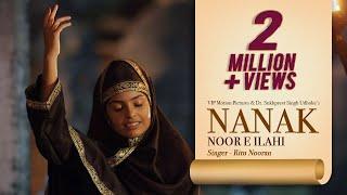Noor E ilahi - Ritu Nooran - Gulshan Meer - Jassi Nihaluwal - Punjabi Song