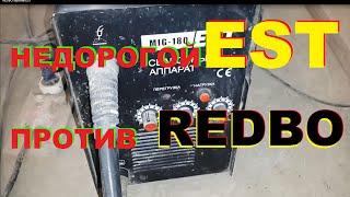 REDBO intec mig 175 против mig EST 180 отзыв-обзор двух аппаратов.