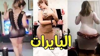 تيك توك خلفيات بنات عرب نار🔥🙀فين أهالي البنات دي +18