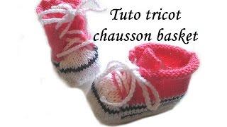 TUTO TRICOT CHAUSSON BEBE BASKET AU TRICOT FACILE