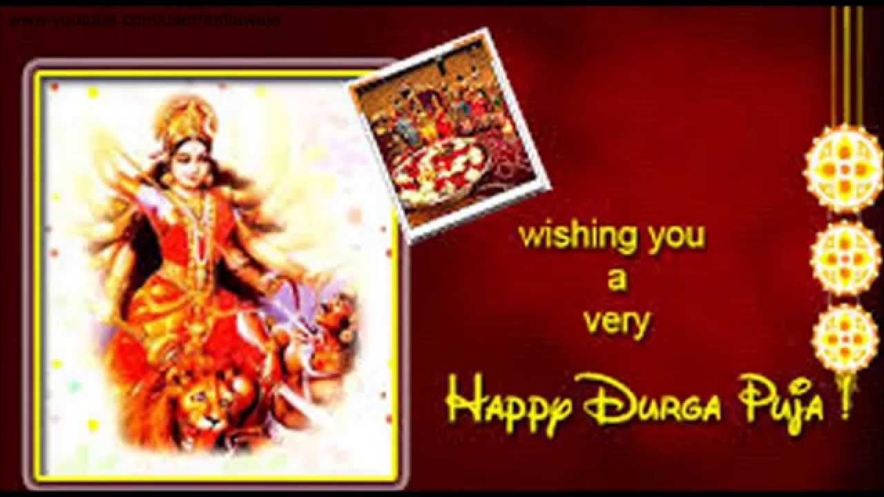 Happy durga puja durgotsava2015 sms greetings wishes quotes happy durga puja durgotsava2015 sms greetings wishes quotes whatsapp video message kristyandbryce Images