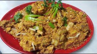 CHICKEN MASALA RECIPE | RESTAURANT STYLE | چکن مصالہ * Cooking With Shabana