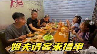 带弟弟和妹夫干一天体力活,晚上请客撸串犒劳,吃肉喝酒太爽了!