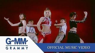 จีนี่ จ๋า - 2002 ราตรี【OFFICIAL MV】