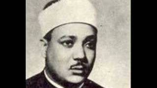 Repeat youtube video Qari Abdul Basit Sura Fatiha