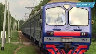 видео Льготы на проезд с 1 августа