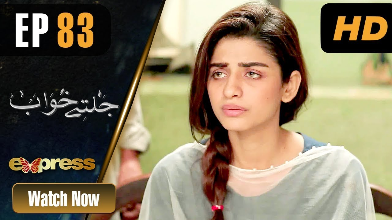 Jaltay Khwab - Episode 83 Express TV Feb 27