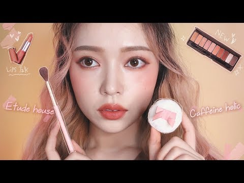 🎀에뛰드하우스 '시빼테 키트'로 에뛰드 원브랜드 메이크업!🎀ETUDE HOUSE One Brand Make-up / 카페인홀릭 팔레트 / 에이블리 Avley