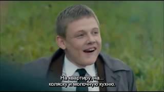 ФАРЦА - СЕРИАЛ 2015 - СЕРИЯ 4/8 с Русскими Субтитрами