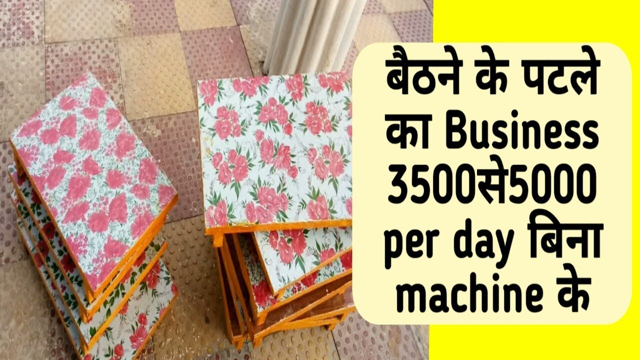 Small Business Ideas In India Low Investment Business Ideas Wood